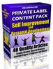 PRIVATE LABEL CONTENT SELF IMPROVEMENT & PERSONAL DEVELOPMEN